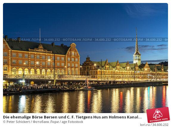 Die ehemalige Börse Børsen und C. F. Tietgens Hus am Holmens Kanal... Стоковое фото, фотограф Peter Schickert / age Fotostock / Фотобанк Лори