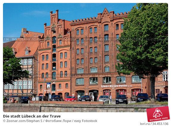 Die stadt Lübeck an der Trave. Стоковое фото, фотограф Zoonar.com/Stephan S / easy Fotostock / Фотобанк Лори