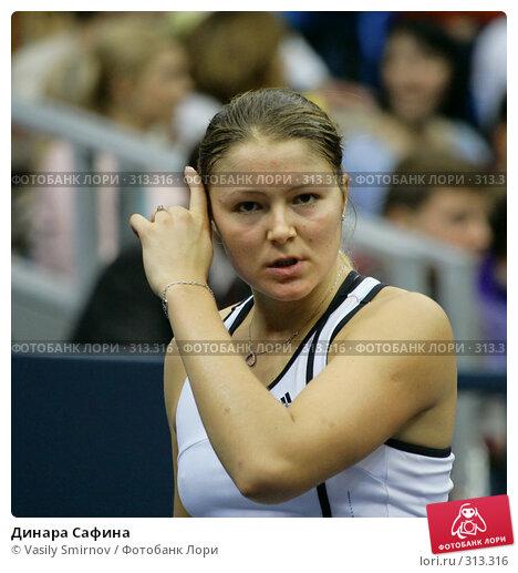 Динара Сафина, фото № 313316, снято 15 октября 2005 г. (c) Vasily Smirnov / Фотобанк Лори