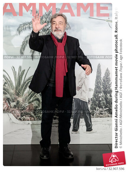 Director Gianni Amelio during Hammamet movie photocall. Rome, Italy 08-01-2020. Редакционное фото, фотограф Minichiello / AGF/Minichiello / AGF / age Fotostock / Фотобанк Лори