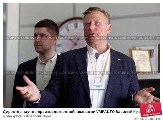 Директор научно-производственной компании VMPAUTO Василий Кузьмин проводит пресс-тур по предприятию, фото № 26106444, снято 28 апреля 2017 г. (c) Лиляна Виноградова / Фотобанк Лори