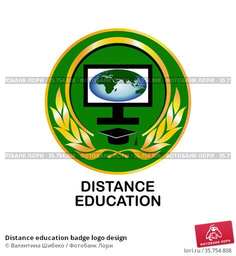 Distance education badge logo design. Стоковая иллюстрация, иллюстратор Валентина Шибеко / Фотобанк Лори