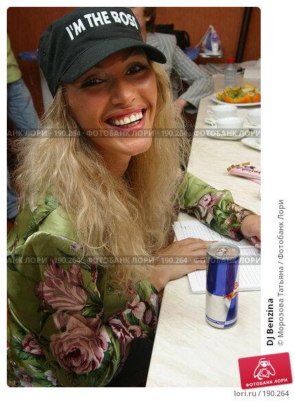 DJ Benzina, фото № 190264, снято 2 сентября 2006 г. (c) Морозова Татьяна / Фотобанк Лори