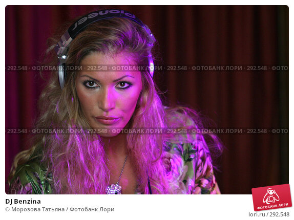 DJ Benzina, фото № 292548, снято 2 сентября 2006 г. (c) Морозова Татьяна / Фотобанк Лори