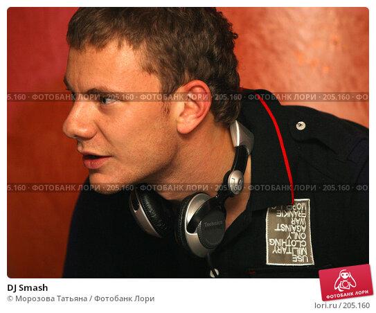 Купить «DJ Smash», фото № 205160, снято 3 сентября 2006 г. (c) Морозова Татьяна / Фотобанк Лори