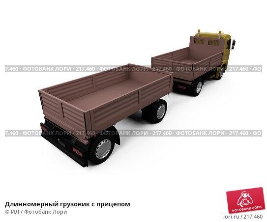 Длинномерный грузовик с прицепом, иллюстрация № 217460 (c) ИЛ / Фотобанк Лори