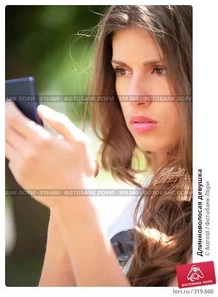 Купить «Длинноволосая девушка», фото № 319660, снято 8 июня 2008 г. (c) Astroid / Фотобанк Лори