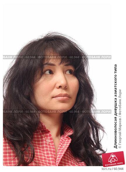 Длинноволосая девушка азиатского типа, фото № 60944, снято 2 июня 2007 г. (c) Георгий Марков / Фотобанк Лори