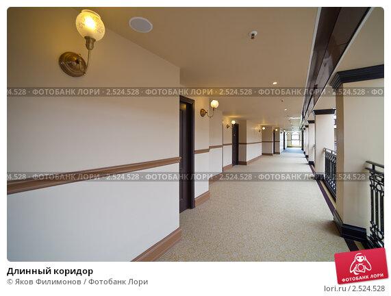 Длинный коридор, фото № 2524528, снято 11 апреля 2011 г. (c) Яков Филимонов / Фотобанк Лори