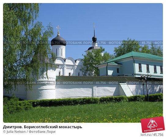 Дмитров. Борисоглебский монастырь, фото № 45756, снято 20 мая 2007 г. (c) Julia Nelson / Фотобанк Лори