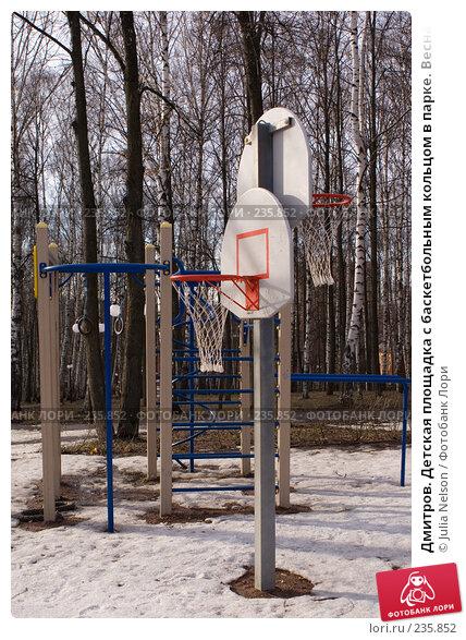 Купить «Дмитров. Детская площадка с баскетбольным кольцом в парке. Весна», фото № 235852, снято 26 марта 2008 г. (c) Julia Nelson / Фотобанк Лори