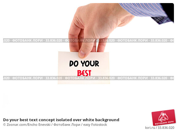 Купить «Do your best text concept isolated over white background», фото № 33836020, снято 26 мая 2020 г. (c) easy Fotostock / Фотобанк Лори
