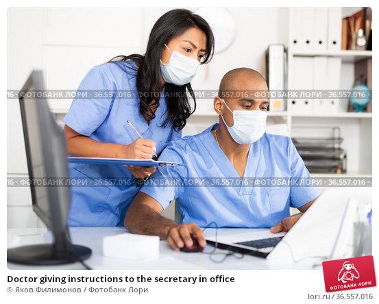Doctor giving instructions to the secretary in office. Стоковое фото, фотограф Яков Филимонов / Фотобанк Лори