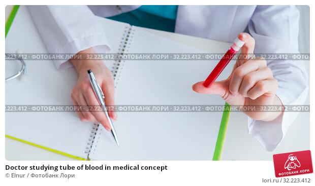 Купить «Doctor studying tube of blood in medical concept», фото № 32223412, снято 2 июня 2017 г. (c) Elnur / Фотобанк Лори