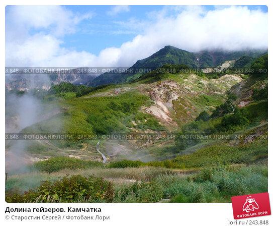 Долина гейзеров. Камчатка, эксклюзивное фото № 243848, снято 30 августа 2006 г. (c) Старостин Сергей / Фотобанк Лори