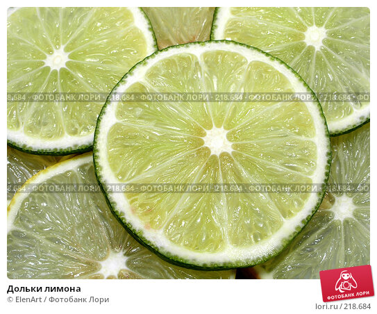 Дольки лимона, фото № 218684, снято 20 января 2017 г. (c) ElenArt / Фотобанк Лори