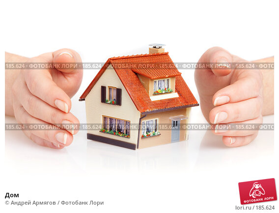 Купить «Дом», фото № 185624, снято 15 января 2008 г. (c) Андрей Армягов / Фотобанк Лори