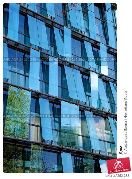 Дом, фото № 262288, снято 22 апреля 2008 г. (c) Лифанцева Елена / Фотобанк Лори