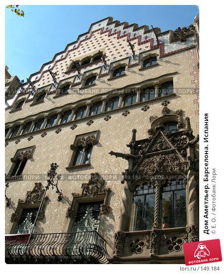 Дом Аметльер. Барселона. Испания, фото № 149184, снято 21 августа 2006 г. (c) Екатерина Овсянникова / Фотобанк Лори