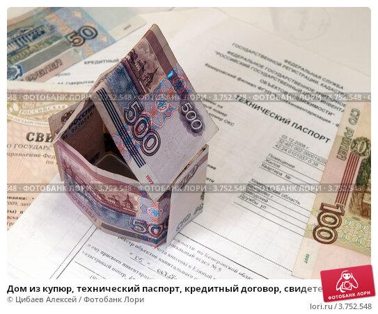 купить права в кредит реальная помощь в получении кредита с плохой кредитной историей без обмана в смоленске
