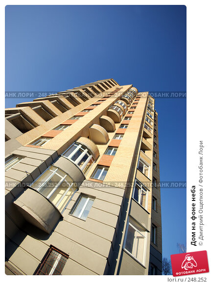 Дом на фоне неба, фото № 248252, снято 9 апреля 2008 г. (c) Дмитрий Ощепков / Фотобанк Лори