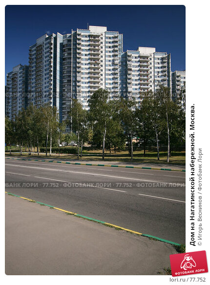 Дом на Нагатинской набережной. Москва., фото № 77752, снято 30 августа 2007 г. (c) Игорь Веснинов / Фотобанк Лори