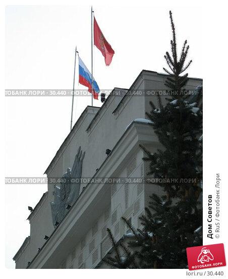 Купить «Дом Советов», фото № 30440, снято 25 февраля 2007 г. (c) RuS / Фотобанк Лори