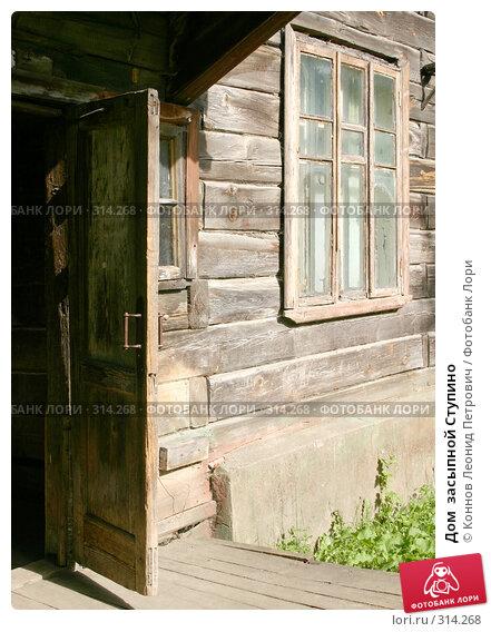 Дом  засыпной Ступино, фото № 314268, снято 7 июня 2008 г. (c) Коннов Леонид Петрович / Фотобанк Лори
