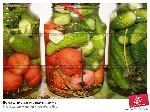 кулинарные рецепты заготовок на зиму с фото