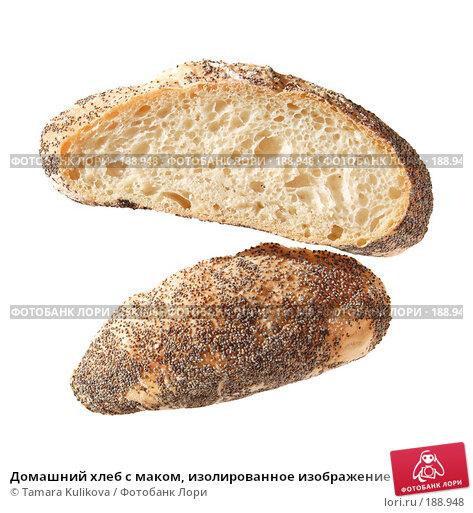 Домашний хлеб с маком, изолированное изображение, фото № 188948, снято 29 января 2008 г. (c) Tamara Kulikova / Фотобанк Лори