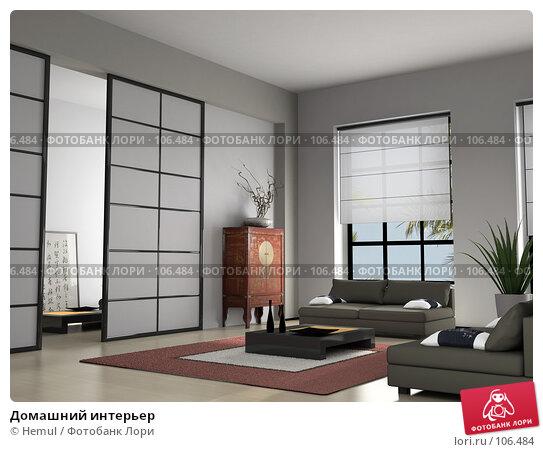 Домашний интерьер, иллюстрация № 106484 (c) Hemul / Фотобанк Лори