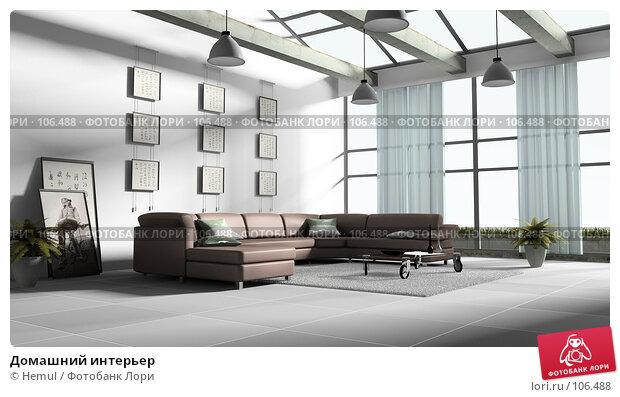 Домашний интерьер, иллюстрация № 106488 (c) Hemul / Фотобанк Лори