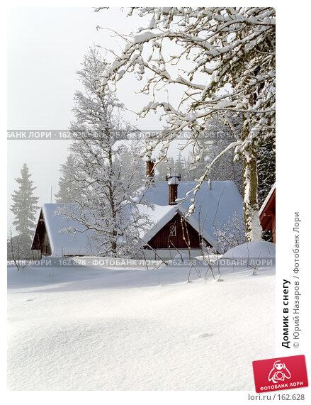 Домик в снегу, фото № 162628, снято 23 мая 2017 г. (c) Юрий Назаров / Фотобанк Лори