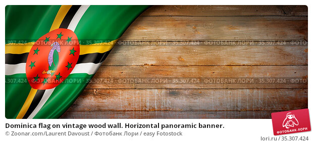 Dominica flag on vintage wood wall. Horizontal panoramic banner. Стоковое фото, фотограф Zoonar.com/Laurent Davoust / easy Fotostock / Фотобанк Лори