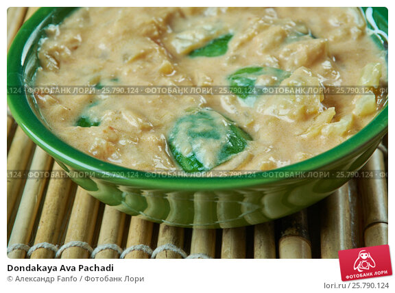 Dondakaya Pachadi - Andhra Veg Recipes - Sailusfood