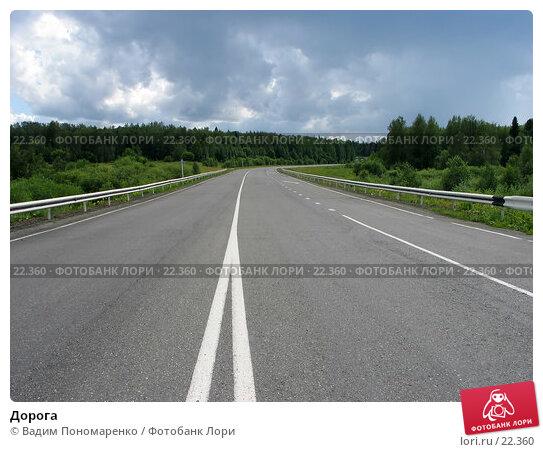 Дорога, фото № 22360, снято 18 июля 2004 г. (c) Вадим Пономаренко / Фотобанк Лори