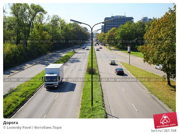 Дорога, фото № 261104, снято 22 августа 2016 г. (c) Losevsky Pavel / Фотобанк Лори