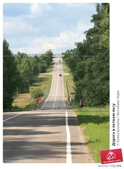 Купить «Дорога в летнем лесу», фото № 132696, снято 15 июля 2007 г. (c) Елена Блохина / Фотобанк Лори