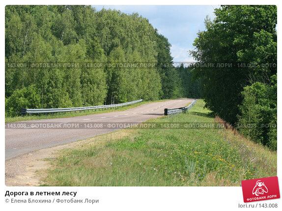 Дорога в летнем лесу, фото № 143008, снято 15 июля 2007 г. (c) Елена Блохина / Фотобанк Лори