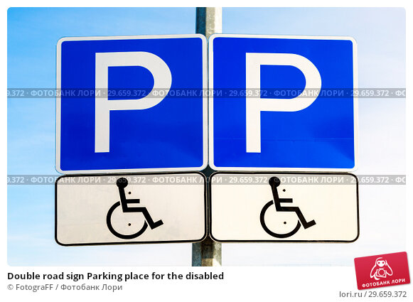 Купить «Double road sign Parking place for the disabled», фото № 29659372, снято 24 февраля 2018 г. (c) FotograFF / Фотобанк Лори