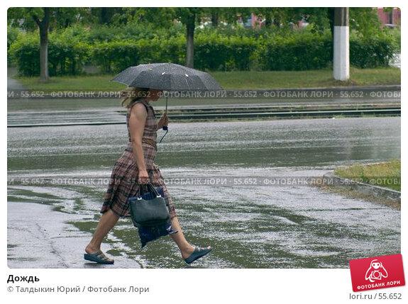 Купить «Дождь», фото № 55652, снято 22 апреля 2018 г. (c) Талдыкин Юрий / Фотобанк Лори