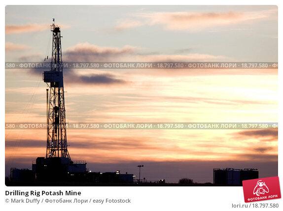 Купить «Drilling Rig Potash Mine», фото № 18797580, снято 16 октября 2018 г. (c) easy Fotostock / Фотобанк Лори