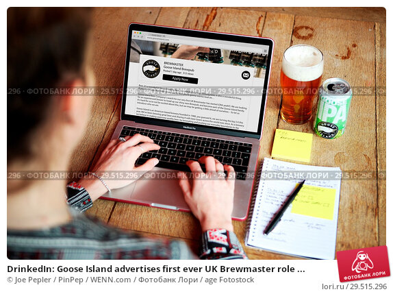 Купить «DrinkedIn: Goose Island advertises first ever UK Brewmaster role ahead of the launch of its UK Brewpub due to open London late Summer 2018. Brewmaster...», фото № 29515296, снято 16 апреля 2018 г. (c) age Fotostock / Фотобанк Лори