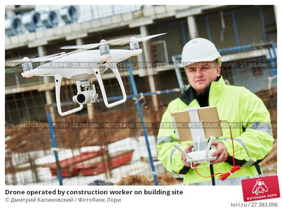 Купить «Drone operated by construction worker on building site», фото № 27383096, снято 17 октября 2017 г. (c) Дмитрий Калиновский / Фотобанк Лори