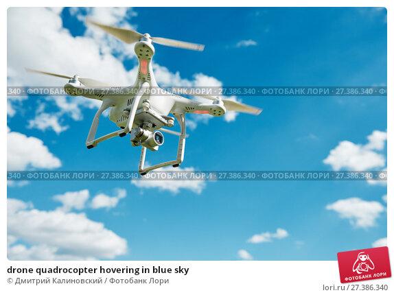 Купить «drone quadrocopter hovering in blue sky», фото № 27386340, снято 30 июля 2017 г. (c) Дмитрий Калиновский / Фотобанк Лори