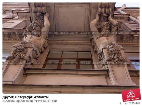 Другой Петербург. Атланты, эксклюзивное фото № 225448, снято 17 марта 2008 г. (c) Александр Алексеев / Фотобанк Лори