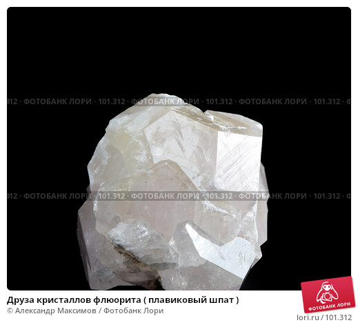 Друза кристаллов флюорита ( плавиковый шпат ), фото № 101312, снято 25 ноября 2006 г. (c) Александр Максимов / Фотобанк Лори