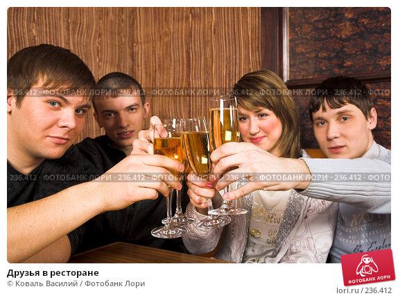 Друзья в ресторане, фото № 236412, снято 22 января 2017 г. (c) Коваль Василий / Фотобанк Лори