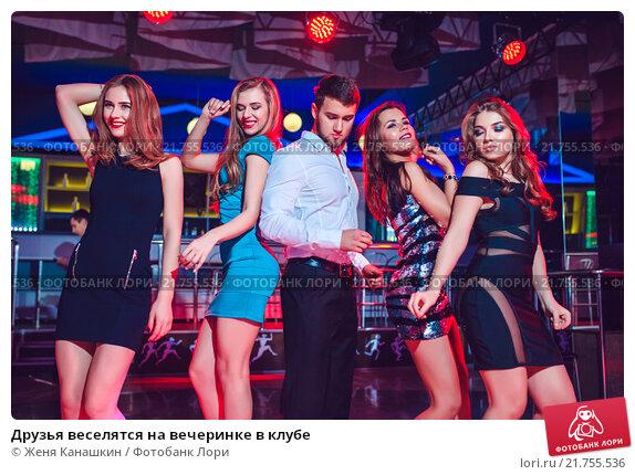 eroticheskiy-konkurs-v-nochnom-klube-video