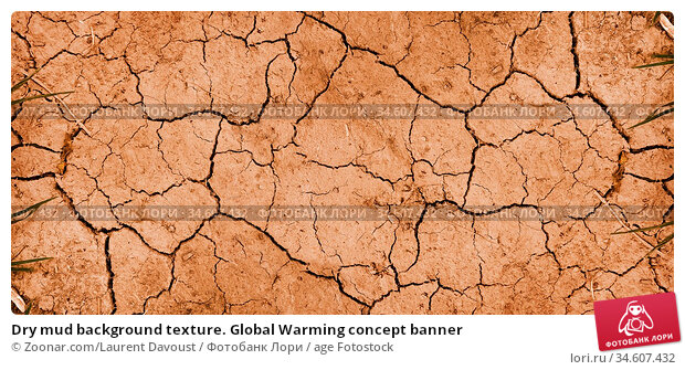 Dry mud background texture. Global Warming concept banner. Стоковое фото, фотограф Zoonar.com/Laurent Davoust / age Fotostock / Фотобанк Лори